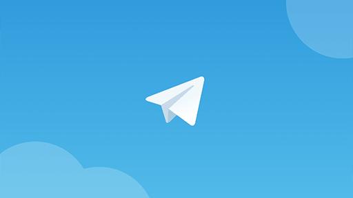 بهترین محافظ گروه تلگرام | بات مدیریت گروه تلگرام | ضد لینک تلگرام | ربات انتی تبلیغات گروه